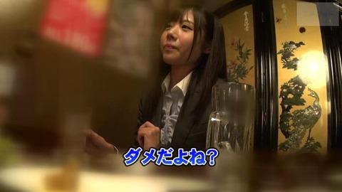 【盗撮】超ピュアな感じの素人OL (4)