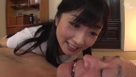 大槻ひびき (29)