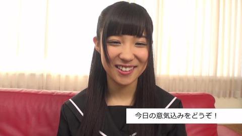 栄川乃亜 (7)