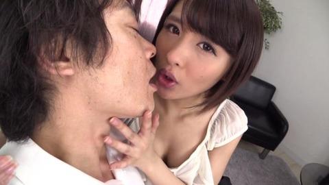 夏目優希(なつめゆうき)-023