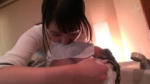 心花ゆら (20)