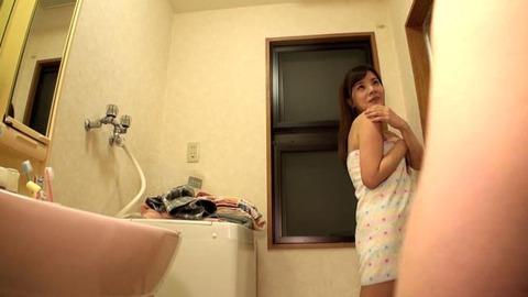 美月恋 綾瀬さと美 (37)