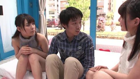 波木はるか 心花ゆら (25)