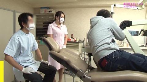 歯科助手をしている兄貴の嫁さん (8)
