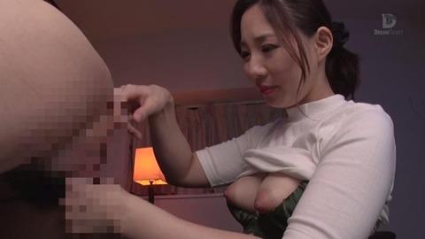 成宮いろは (48)