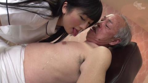 大槻ひびき (3)