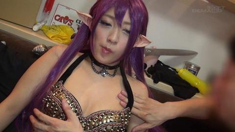 ヲタサーの姫 (29)