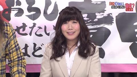 美泉咲 若槻みづな (5)