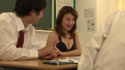 ボディコンで教師を誘惑する変態妻-41