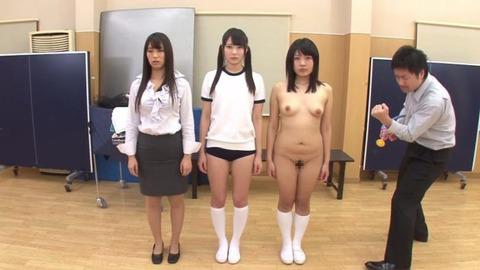淫乱教師とドスケベ女子高生_028