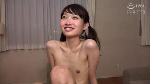 華奢でガリガリの少女 (21)