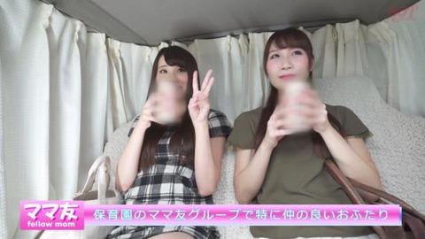 ママ友たちとハーレム3P (38)