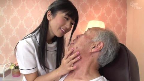 大槻ひびき (1)