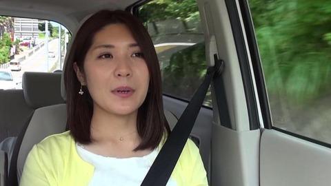 人妻湯恋旅行 (4)
