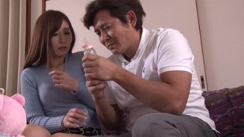 佐々木あき (2)