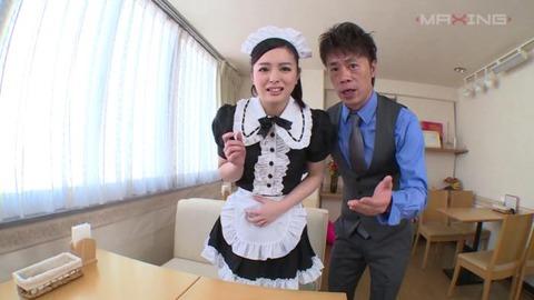 咲乃柑菜_023