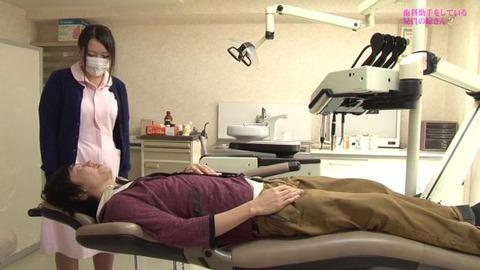 歯科助手をしている兄貴の嫁さん (5)