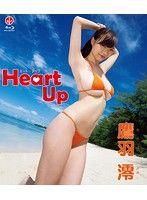 Heart-Up/�뱩ߺ �ʥ֥롼�쥤�ǥ�������