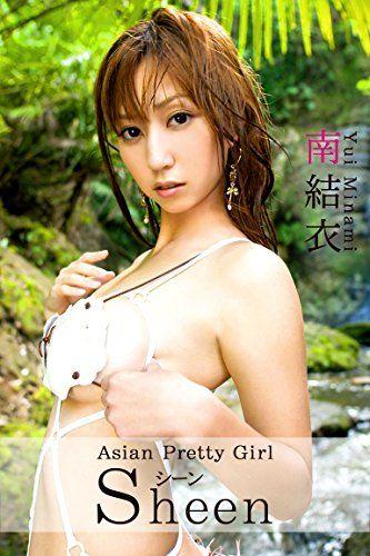 �����������Asian Pretty Girl ����-Sheen- (��ǥ����֥���)
