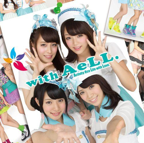 with AeLL. 篠崎愛1