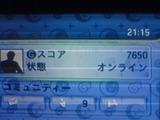 04ec78cf.jpg