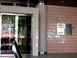 曳舟文化センター