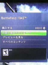 b7754136.jpg