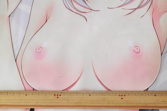 裏面乳首寸法