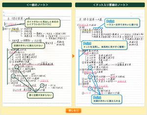 index_img_25