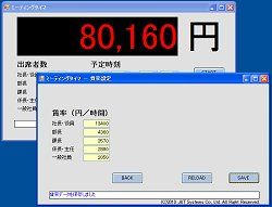 image2_s