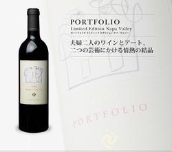 bg_portfolio