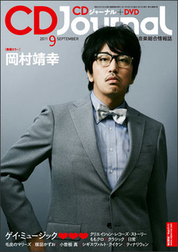 201109cover