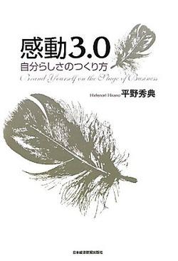 20101020G180