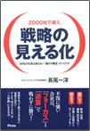 book_mieruka6