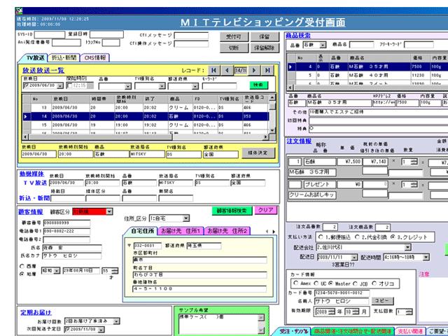quickcrm_640