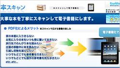100928_hon_01
