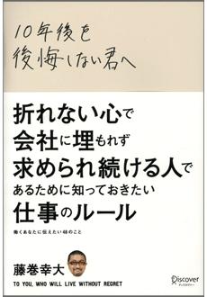 10_image_230_311