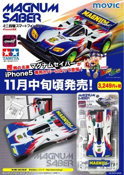 item26536_1
