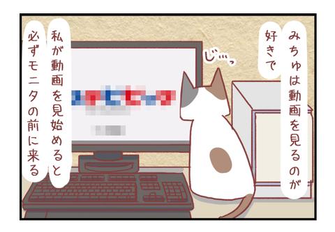【ろぐ461】うちの猫が某アニメを完全に理解していそう