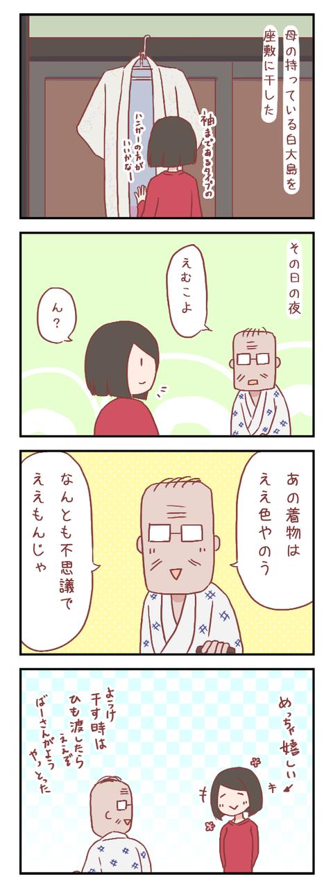 201709041