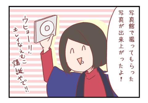 9288f4e2-s