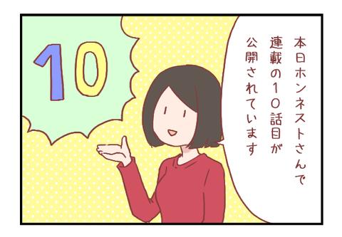 大阪 出会い バー