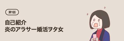 banner_column_0620