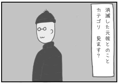 syoumetuyarou
