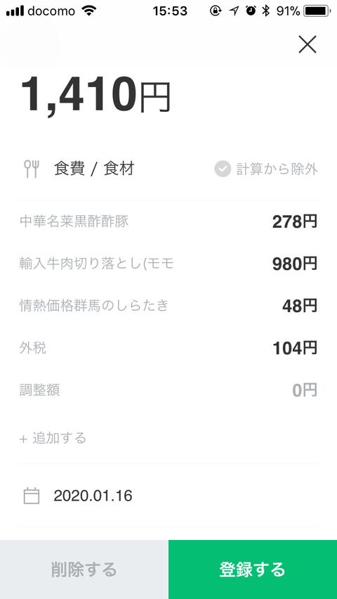 IMG_1162 (1)