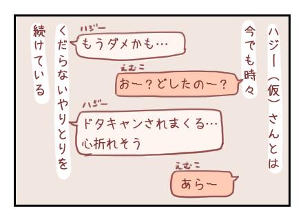 ヲチ 108 こ えむ