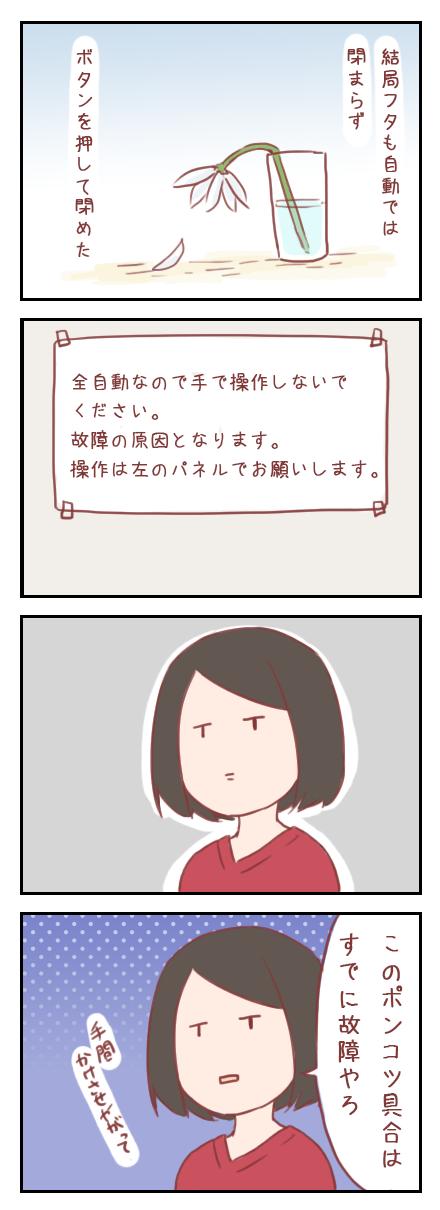 201706092