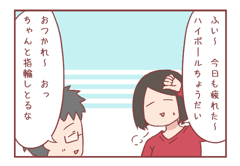 彼氏はそれを独占したい(婚活編)【ろぐ892】