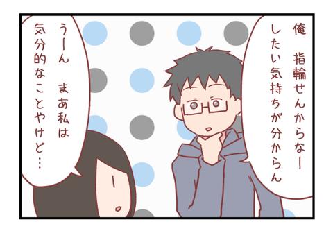 20190127mi