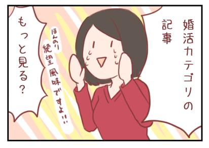 konkatu